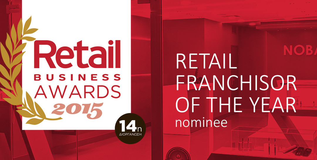 retailawards_inside